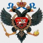 Гербы и символика