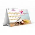 Календарь пирамидка (перекидной)