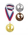 Медаль универсальная. Арт 012.