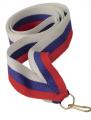 Лента для медалей 22 мм Цвет триколор