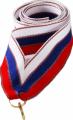 Лента для медалей 22 мм Цвет триколор кайма бронза